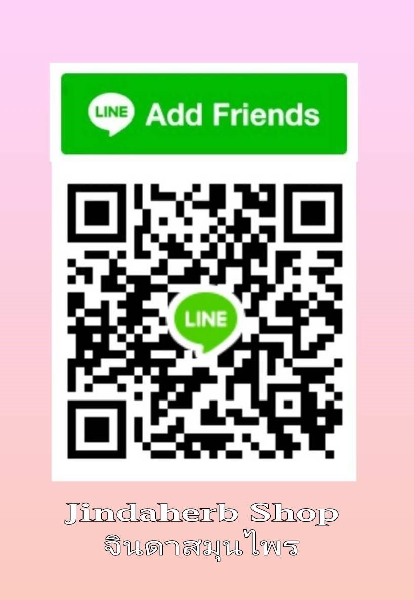 สั่งซื้อ+สอบถามสินค้าโทร./line 08 6776 4099