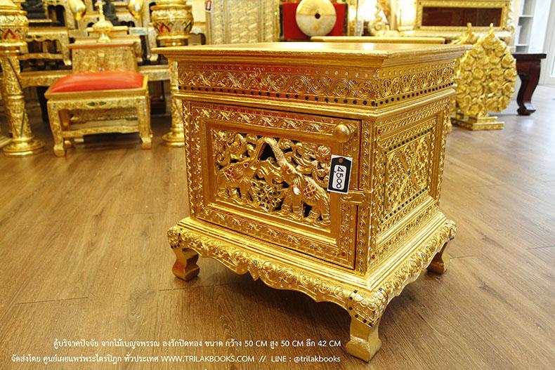 ตู้ใส่ปัจจัย หรือ ตู้ใส่เงินบริจาค งานไม้เบญจพรรณ แบบลงรักปิดทอง พร้อมประดับกระจกสี