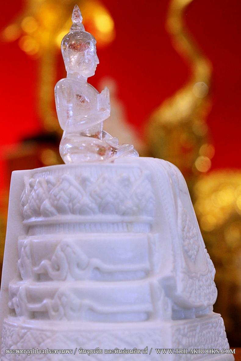 พระปางประทานพร (แกะสลักหินแร่จุยเจีย) ราคา 25000 บาท