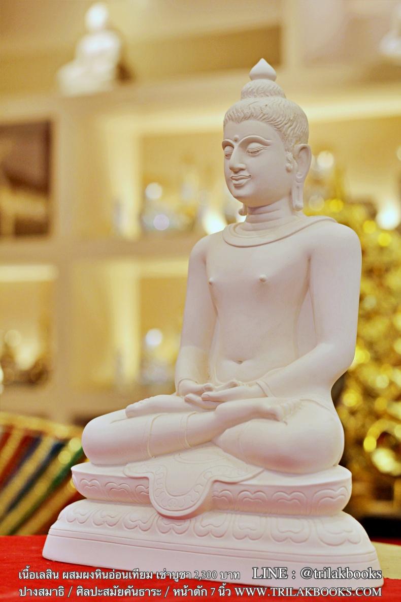 รูปพระพุทธรูปสีขาว สมัยคันธาระ จากช่างสิบหมู่