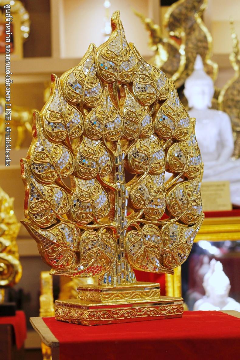 ใบโพธิ์ งานไม้แกะสลักลงรักปิดทอง สำหรับตกแต่งห้องพระ