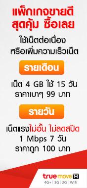 iGetWeb.com