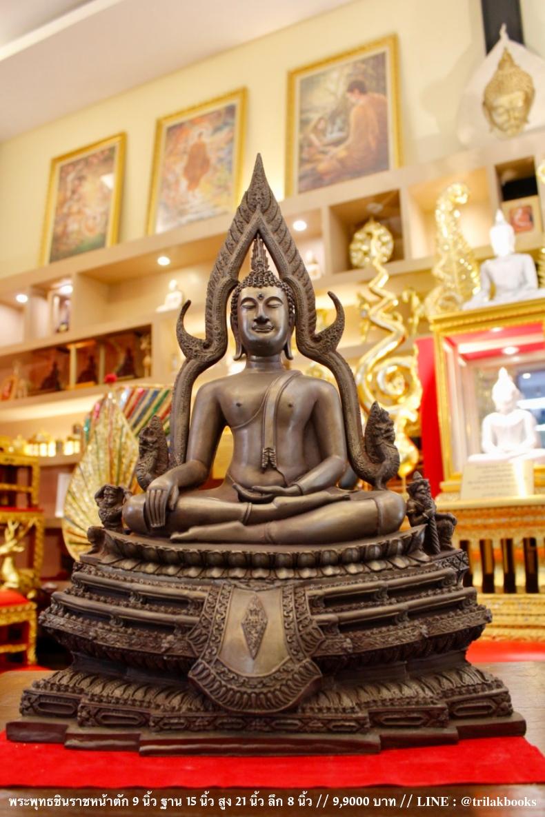 พระพุทธชินราชเป็นพระพุทธรูป ปางมารวิชัย ที่มีลักษณะงดงาม ที่สุดในโลก ราคา 9900 บาท