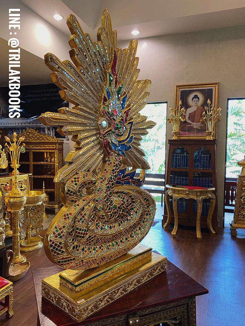 พญานาค งานไม้แกะสลัก ลงรักปิดทอง ราคา 6000